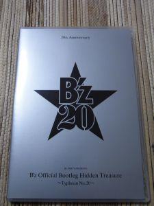 bz12.jpg