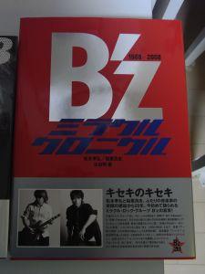bz14.jpg