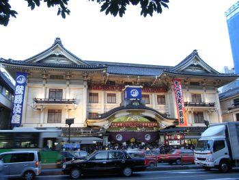 kabukiza01.jpg